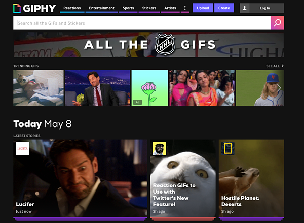 Giphy - Social media tool used by planners to help promote events